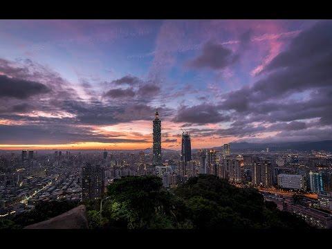 TAIWAN BEST TRIP 2017 ( 最佳台灣2017年 )