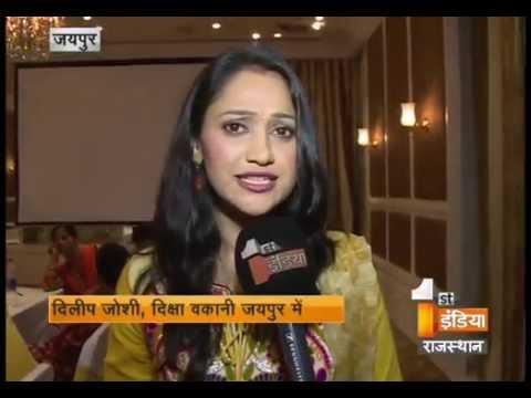 'Tarak Mehta Ka Ooltah Chashma' starcast Diksha Vakani interview with First India News Rajasthan