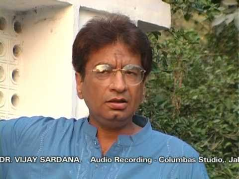 Dr vijay sardana-Charag o aaftab gum