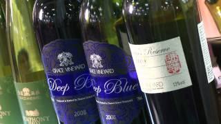 Full of Flavour: HKTDC Intl Wine u0026 Spirits Fair 2010
