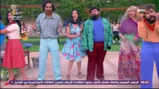 بيومي أفندي - بيومي فؤاد وإسكتش كوميدي عن شم النسيم ... الأعياد في مصر موسم للإهمال