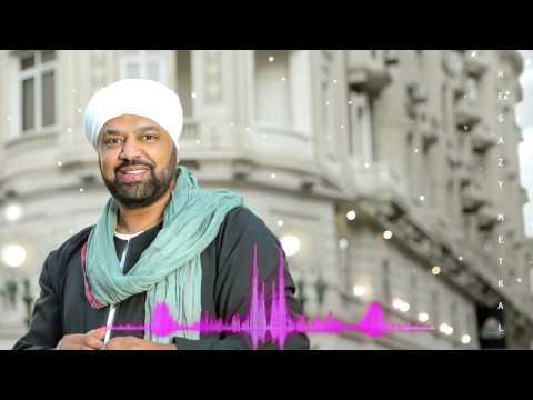 Hegazy Metkal - Taam El Tout (Official Lyrics Video ) | حجازى متقال - طعم التوت
