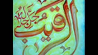 Lotfi Bouchnak ASMAU ALLAH AL HOSNA