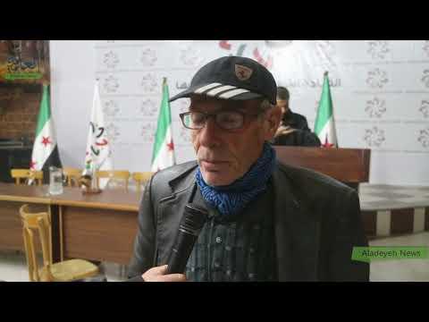 غرفة عمليات إنسانية في الغوطة الشرقية