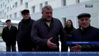 Новости партнеров: «В Удоре справились с программой переселения»(, 2017-11-07T14:34:40.000Z)