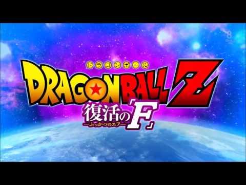Dragon Ball Z Fukkatsu no F   CHALA HEAD CHALA Version   HD 1080p
