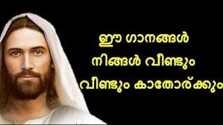Vilichavan ennum viswasthan with lyrics malayalam Christian song