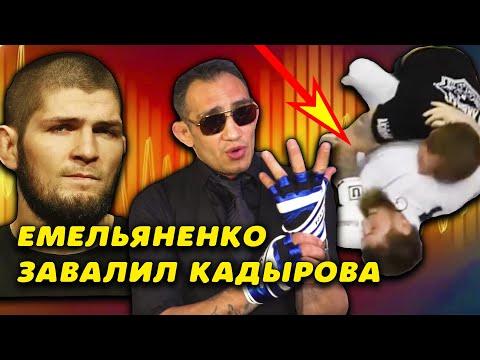 Тони Фергюсон разозлил Хабиба намеренно/Емельяненко завалил Кадырова/Конор Макгрегор в боксе