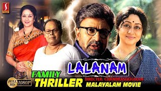 Malayalam Full Comedy Movie 1080  Family Entertainment Movie Upload 1080 HD