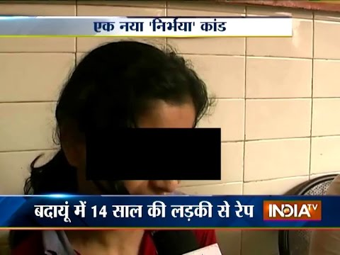 UP: Two men gangrape minor girl in Badaun, arrested