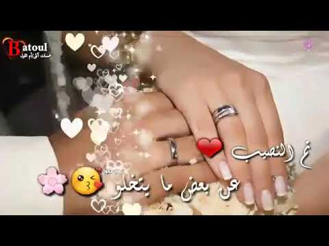 Uzivatel غدي الزهراني Na Twitteru 13