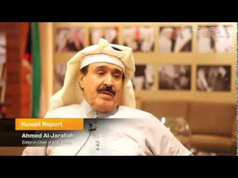 Economic Growth of Kuwait Hindered by Politics of Kuwait