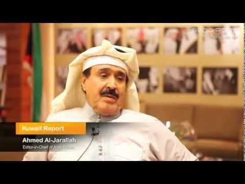 Economic Growth of Kuwait Hindered by Politics of Kuwait