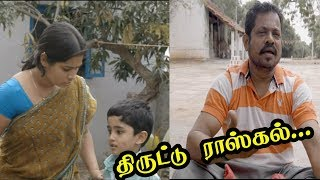 Thiruttu Rascal – Tamil Short Film