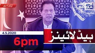 Pakistan news headlines | 6pm | SAMAA TV