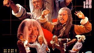 Магия шахматного бокса  (кунг-фу, Су А Хай, 1979 год)
