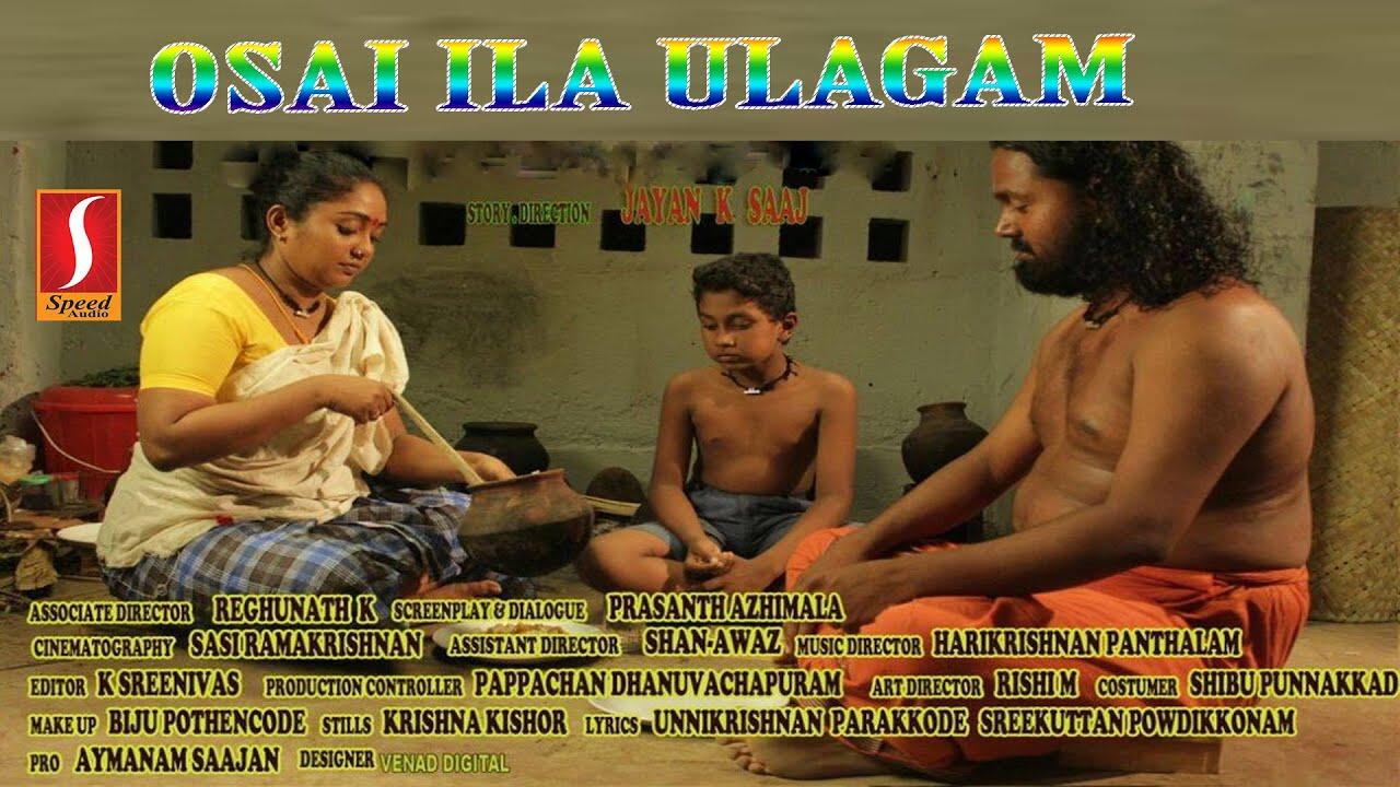 Veerasamy songs download, veerasamy tamil mp3 songs, raaga. Com.