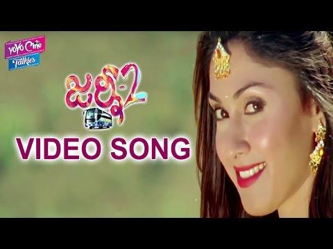Journey 2 Telugu Movie Video Song || YOYO Cine Talkies