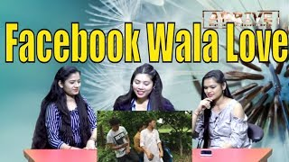 Reaction On Facebook Wala Love | Round2Hell | R2H || Arrive Entertainment