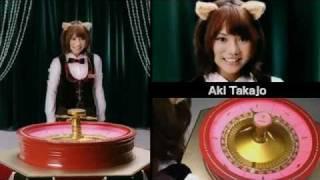 今日のあたりは「大島優子」 使用曲:これからWonderland / AKB48.