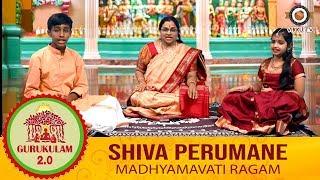 Shiva Perumane Song   Madhyamavati Ragam   Epi 11   Carnatic Songs For Kids   Gurukulam 2.0