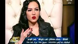 الفنانة صفاء سلطان تكشف اسباب اختيارها لتقليد الفنان