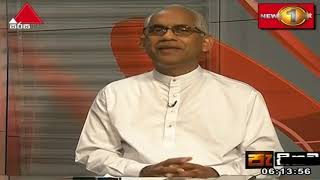 Pathikada Sirasa TV 22nd November 2019 Thumbnail