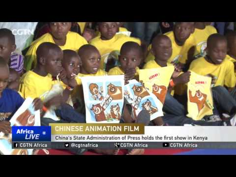 China's State Administration of Press holds the first animation film show in Kenya