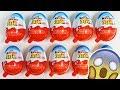 10 Kinder Surprise Unboxing Cool Toys, Joy Disney, Pixar Cars