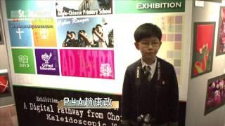 Publication Date: 2013-03-29 | Video Title: 從彩石里出發‧色彩世界