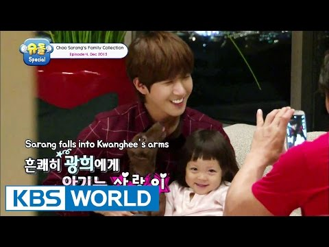 The Return Of Superman - Choo Sarang Special Ep.4