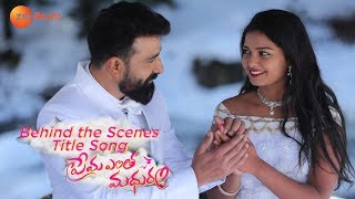 Download lagu Prema Entha Madhuram Title Song Behind The Scenes | Making Video | Sriram, Varsha | Zee Telugu