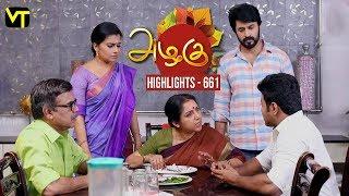 Azhagu - Tamil Serial | Highlights | அழகு | Episode 661 | Daily Recap | Sun TV Serials | Revathy