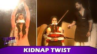 Guddan Tumse Na Ho Payega :Big Fight Between Akshat & Guddan  | Parv To Kidnap Alisha |