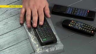 Как быстро почистить пульт от телевизора   Ранок з Україною