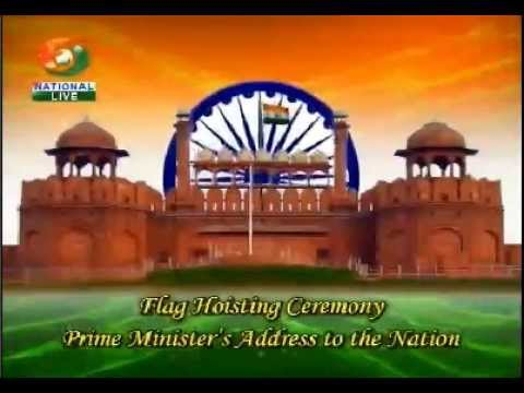 Independence day 2014 | Independence Day Celebrations 2014