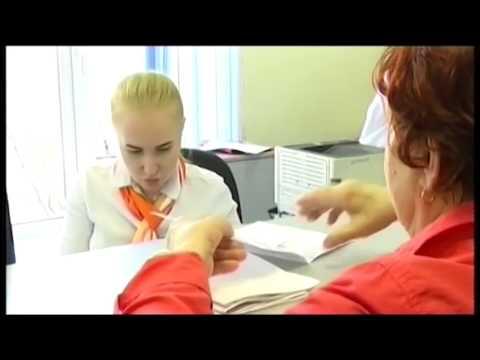 Квитанции «Энегросбыта» доставит почта
