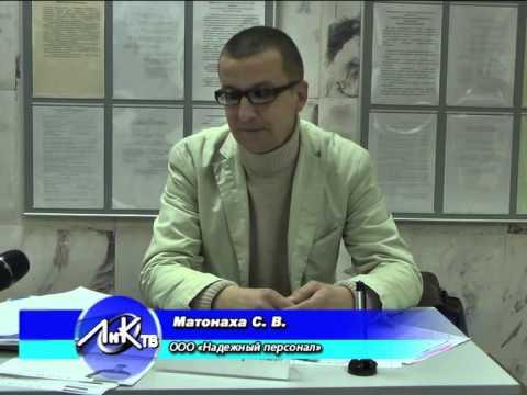 """Участие компании """"Надежный персонал"""" в ярмарке вакансий в г. Луга"""