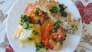 Очень вкусная рыба с картошкой  в духовке. Пальчики оближешь