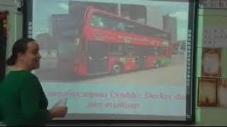 Открытый видеоурок оркужающего мира в 4а классе  Великобритания