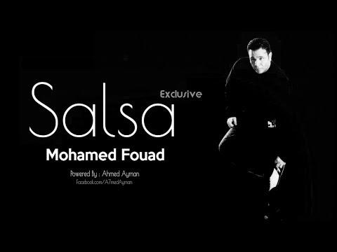 حصرياً || محمد فؤاد صلصا ماستر || Mohamed Fouad Salsa Master Quality