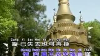 情義兩心堅(原唱:張德蘭)1983年