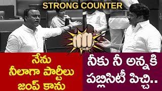Komatireddy Rajgopal Reddy vs Talasani Srinivas Yadav | TS Assembly Budget 2019-20 | Aadhan Telugu