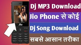 Jio phone se mp3 song download kare new trick music, songs, gana in this video by education knowledge i am technical mks (monu kumar singh...