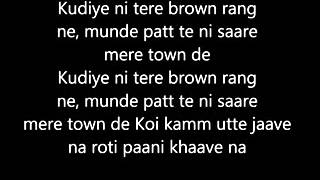 honey singh brown rang lyrics from ksk and manish