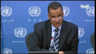 اليمن وقف للنار في 10 إبريل والمفاوضات في الـ 18 منه