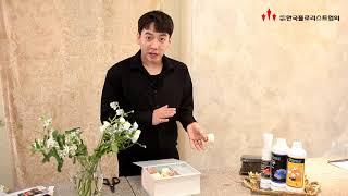 (사)한국플로리스협회 전성엽이사님 꽃박스