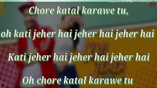 Kati jeher lyrics | Avi J Ft. Ravish khana | Lyrics Master