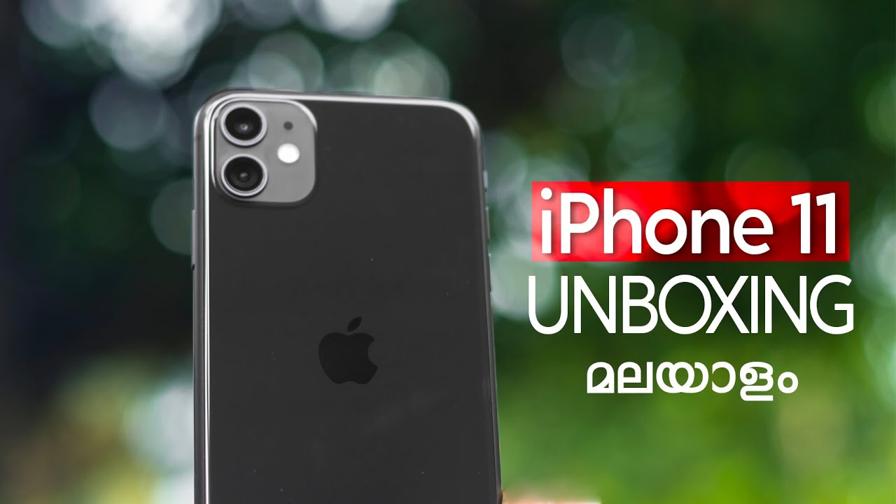 iPhone 11 Unboxing 2020- in Malayalam