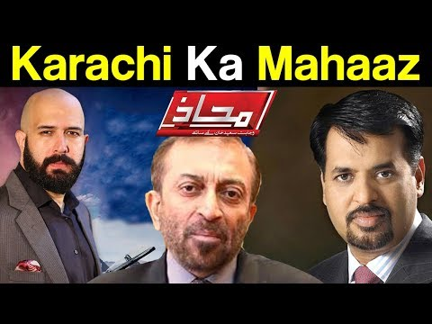Mahaaz with Wajahat Saeed Khan - Karachi Ka Mahaaz - 12 November 2017 - Dunya News